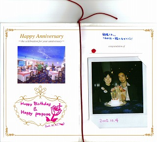s-birthdaycard.jpg